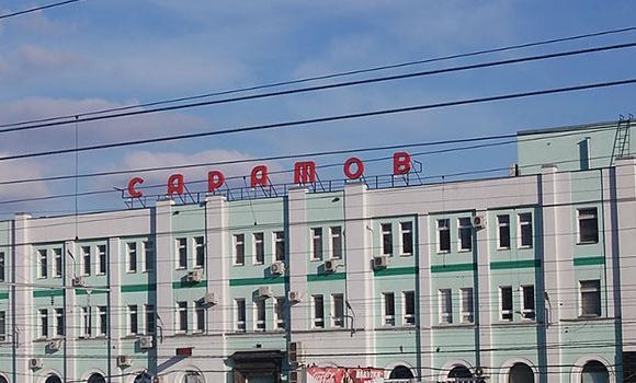 ЖД Вокзал ЖД вокзал Саратов-1